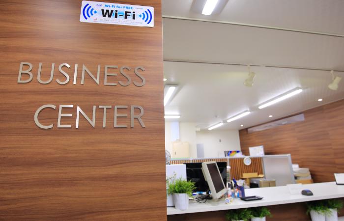 ビジネスセンター